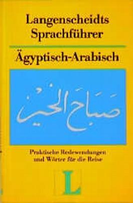 Langenscheidts Sprachführer Ägyptisch - Arabisch