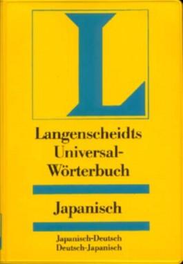 Langenscheidts Universal-Wörterbuch, Japanisch