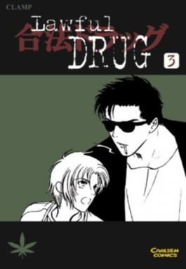 Lawful Drug 3