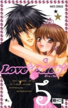 Love Celeb - King Egoist 05