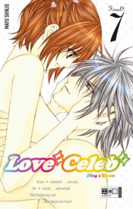 Love Celeb - King Egoist 07