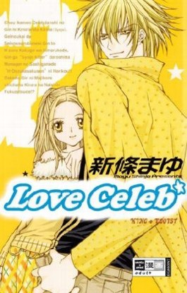Love Celeb - King Egoist 2
