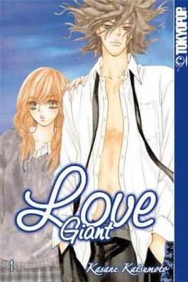 Love Giant 01