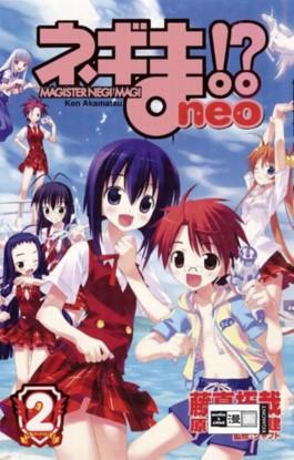 Magister Negi Magi Neo 02