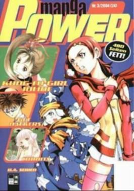 Manga Power. Bd.24 (3/2004)