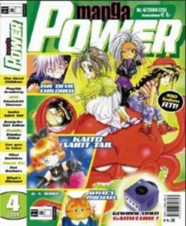 Manga Power. Bd.25 (4/2004)