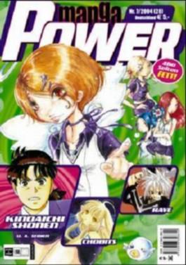 Manga Power. Bd.28 (7/2004)