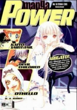 Manga Power. Bd.30 (9/2004)