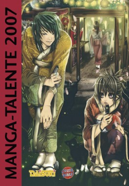 Manga Talente: Manga Talente 2007