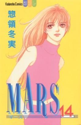Mars. Bd.14