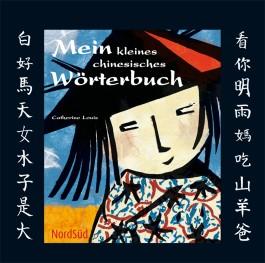 Mein kleines chinesisches Wörterbuch