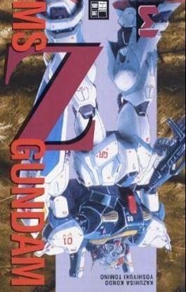 MS Z Gundam. Bd.3