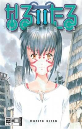 Naru Taru. Bd.11