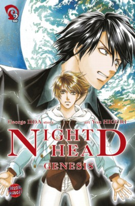 Night Head Genesis, Band 2