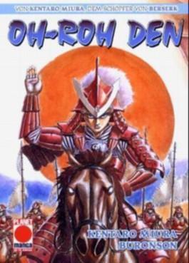 OH-ROH DEN. Bd.2