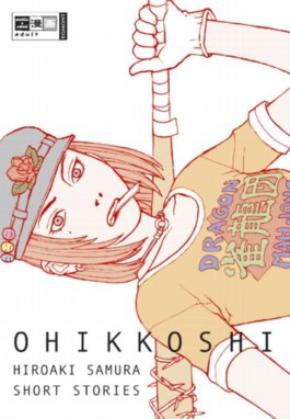 Ohikkoshi