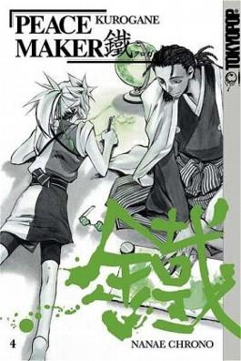 Peace Maker Kurogane 04