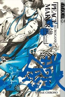 Peace Maker Kurogane 06