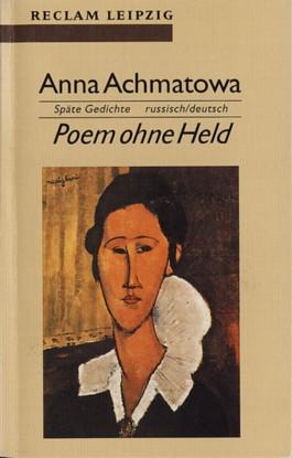 Poem ohne Held
