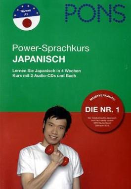 PONS Powerkurs für Anfänger Japanisch