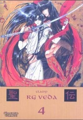 RG Veda / Das Schloss aus Eis und Höllenfeuer