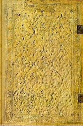 Rheinfränkisches Kochbuch um 1445