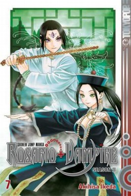 Rosario + Vampire Season II 07