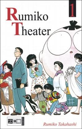 Rumiko Theater. Bd.1