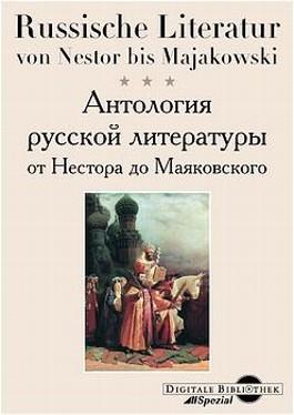 Russische Literatur von Nestor bis Majakowski, 1 CD-ROM