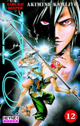 Samurai Deeper Kyo. Bd.12