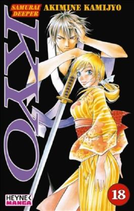 Samurai Deeper Kyo. Bd.18