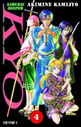 Samurai Deeper Kyo. Bd.4