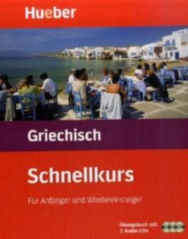Schnellkurs Griechisch