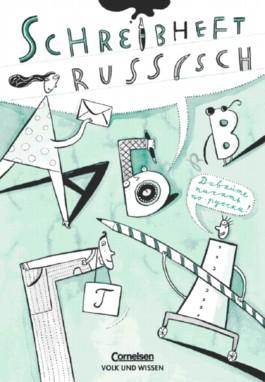 Schreibheft Russisch