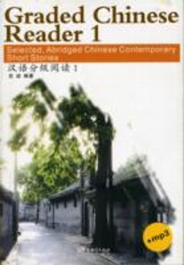 Selected Abridged Chinese Contemporary Short Stories