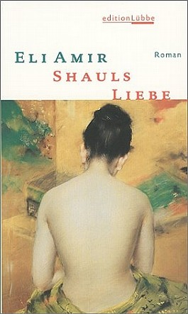 Shauls Liebe