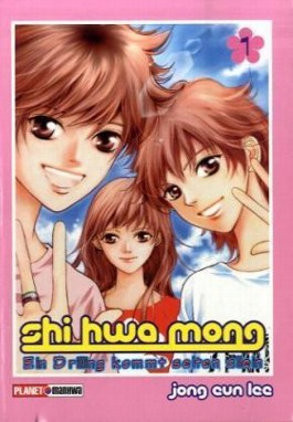 Shi Hwa Mong. Bd.1