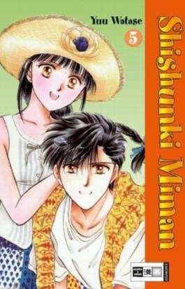 Shishunki Miman 05