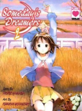 Someday's Dreamers. Tl.2