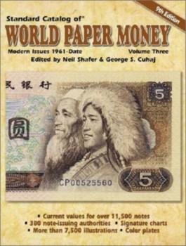 Standard Catalog of World Paper Money, Modern Issues 1961-Date