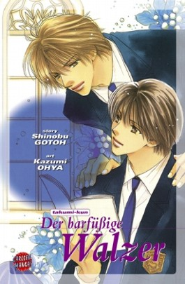 Takumi-Kun / Takumi-kun, Band 2: Der barfüßige Walzer