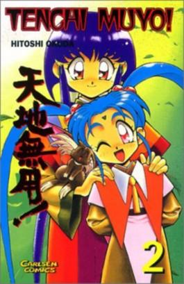 Tenchi Muyo. Bd.2
