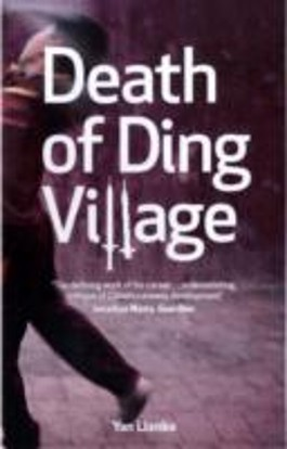 The Dream of Ding Village