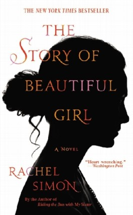 The Story of a Beautiful Girl