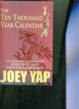 The Ten Thousand Year Calendar