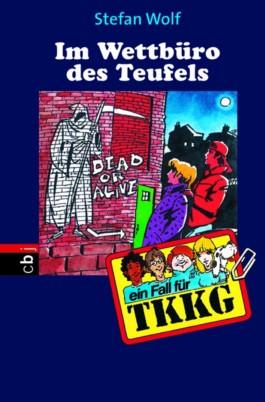 TKKG - Im Wettbüro des Teufels