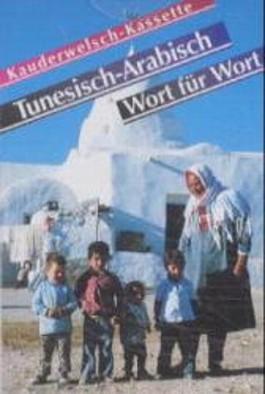 Tunesisch-Arabisch für Globetrotter, 1 Cassette