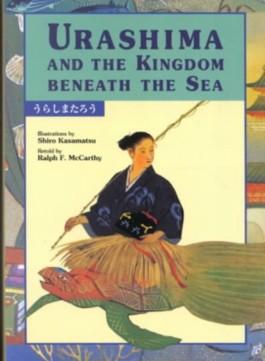 Urashima and the Kingdom Beneath the Sea