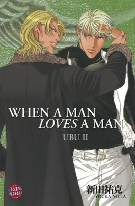 When a man loves a man / Ubu 2
