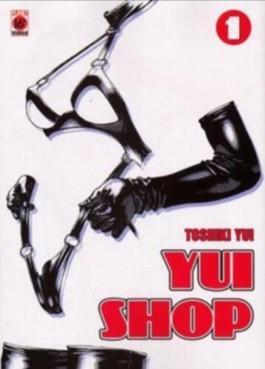 Yui Shop. Bd.1